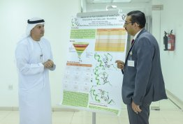 Dr. Mohammad Al Sorkhy was awarded the 'Terry Fox Foundation Grant'